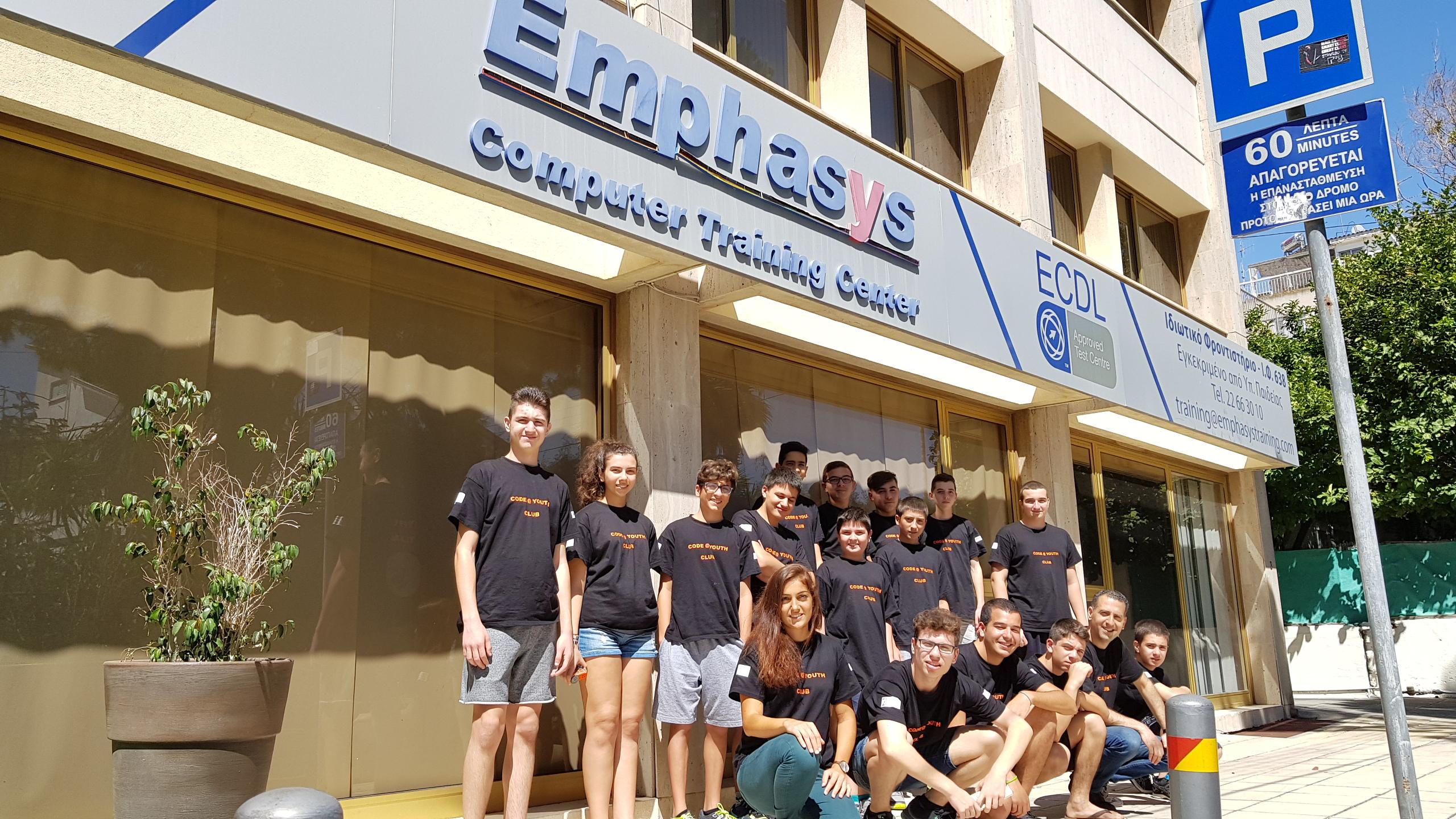 Emphasys Centre