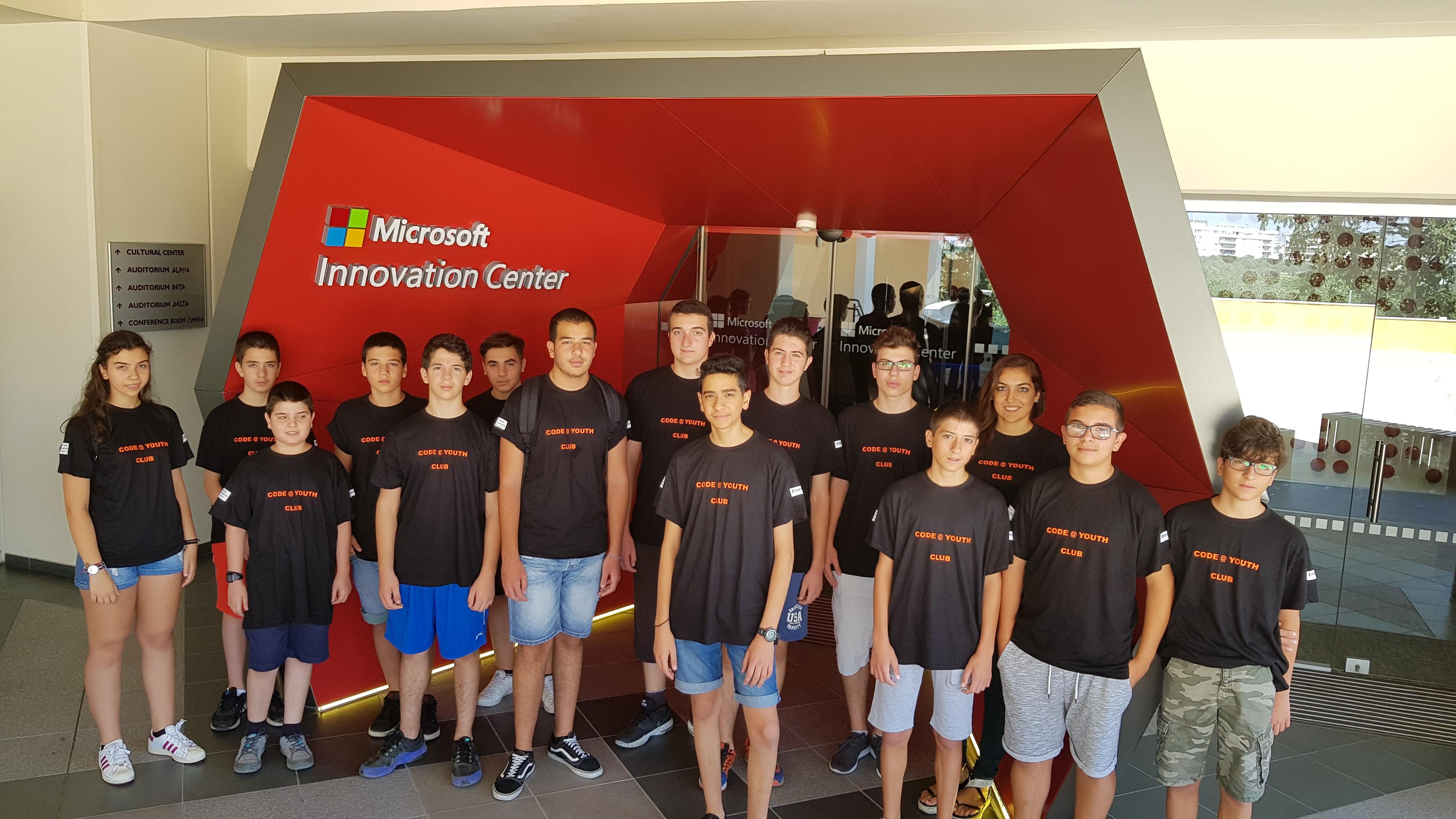 Summer School CYPRUS VISIT MICROSOFT INNOVATION CENTRE