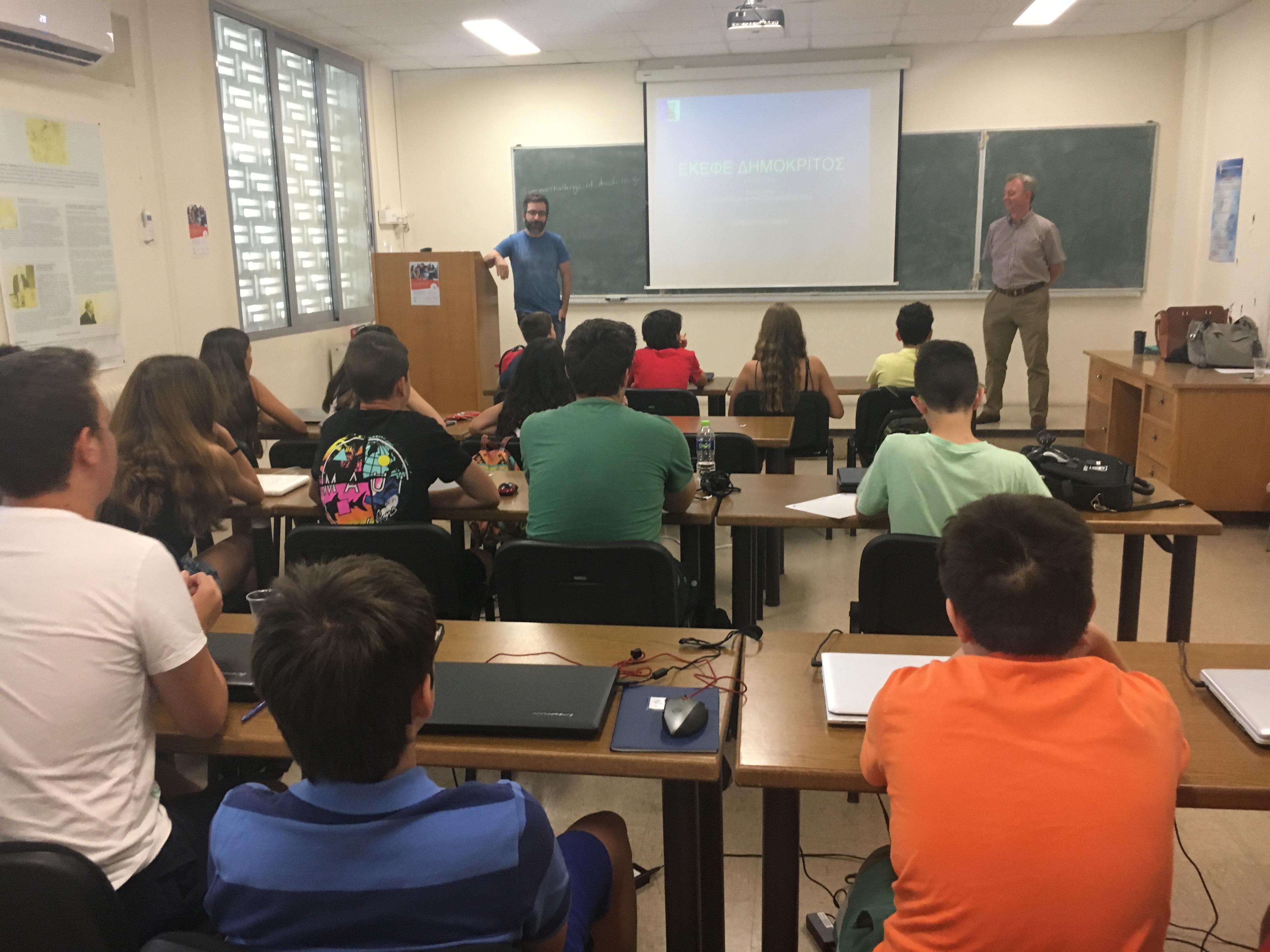 Summer School GREECE-VISIT